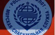В России отреагировали на обвинение Киева в отказе помочь украинскому судну